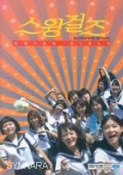 Swing Girls (Region 3 DVD) (Japanese Movie)