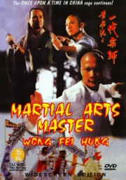 Martial Arts Master Wong Fei Hung (Chinese Movie)