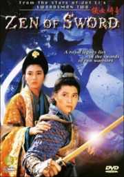 Zen of Sword (All Region DVD) (Chinese Movie)