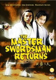 The Master Swordsman Returns (Chinese movie DVD)