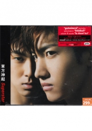 Tohoshinki - Superstar (Korean Music) (CD + DVD)
