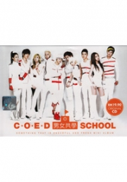 Coed School ? Something that Is Cheerful And Fresh (Korean Music)