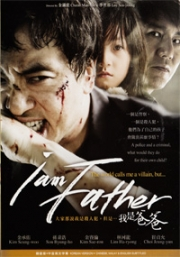 I am Father (All Region DVD) (Korean Movie)
