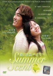 Summer Scent (All Region DVD) (Korean TV Drama)