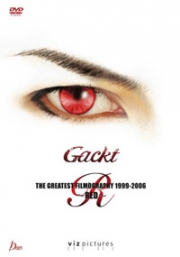 Gackt - The Greatest Filmography 1999-2006 - Red (All Region DVD)(Japanese Music)
