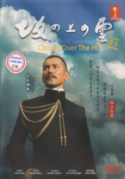Clouds Over The Hill (Season 2)(All Region DVD)(Japanese TV Drama)
