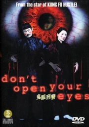 Do Not Open Your Eyes (Chinese Movie DVD)