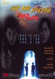 Once A Thief (Chinese Movie DVD)