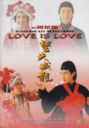 Love is Love (Chinese Movie DVD)