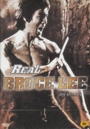 Real Bruce Lee (Chinese Movie DVD)