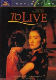 To Live (Chinese Movie DVD)