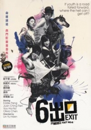 Exit No. 6 (Chinese Movie DVD)