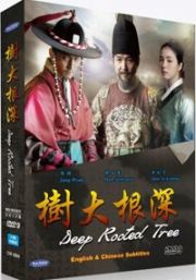 Deep Rooted Tree (All Region DVD)(Korean TV Drama)