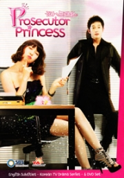 Prosecutor Princess (Korean Tv Drama)(US Version)