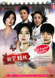 New Tales of Gisaeng Story (2 Boxset)(All Region DVD)(Korean TV Drama)