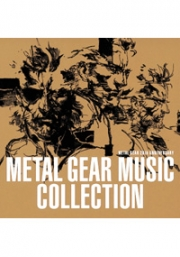 Metal Gear Solid 20th Anniversary Music Collection (Japanese Music CD)