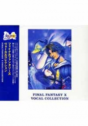 Final Fantasy X - Vocal Collection (Japanese Music CD)