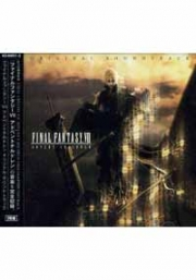 Final Fantasy VII: Advent Children OST