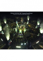 FINAL FANTASY VII 7 SOUNDTRACK 4 CD BOXSET (Japanese Music)