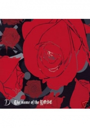 D - The Name of the Rose (Japanese Music)