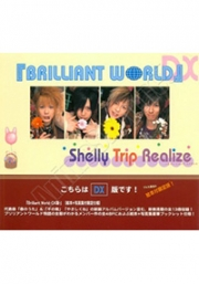 Shelly Trip Realize - Brilliant World (Japanese Music)
