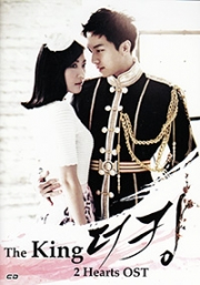 The King 2 Hearts OST (Korean Music CD)