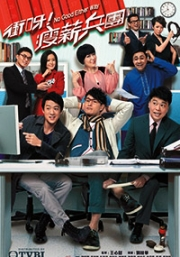No Good Either Way (All Region DVD)(Chinese TV Drama)
