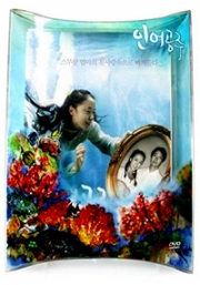 My Mother the Mermaid - Special Edition (Region 3)(Korean Movie Dvd)