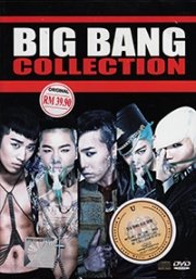 Big Bang Collection (All Region DVD)(Korean Music) (CD+2DVD)
