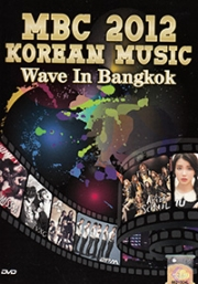 MBC 2012 - Korean Music Wave In Bangkok (All Region DVD)(Korean Music)