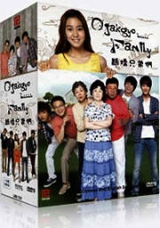 Ojakgyo Brothers (All Region DVD, Complete Series Episode 1-58 End)(3 Boxset)