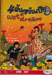 Wet Dreams (All Region PAL) (Korean Movie)