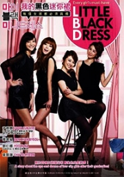 Little Black Dress (All Region DVD)(Korean Movie)