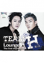 Team H (Korean Music CD)