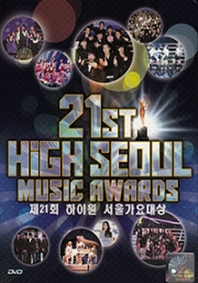 21st High Seoul Music Awards (All Region DVD)(Korean Music)