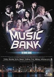 Music Bank In Hong Kong (All Region DVD) (Korean Music)