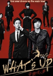 What's Up (All Region DVD)(Korean TV Drama)