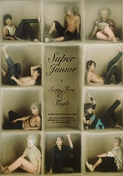 Super Junior The Sixth Album - Sexy, Free and Single
