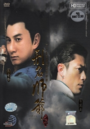 Xing Ming Shi Ye (All Region DVD)(Complete Series)(Chinese Drama)