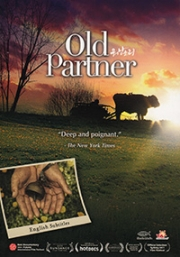 Old Partner (Korean Movie DVD)