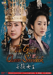 The Great Queen Seon Duk (All Region DVD)(Complete Series, 10 DVDs)