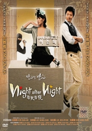 Night After Night (All Region DVD)(Korean TV Drama)