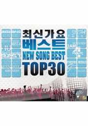 New Song Best Top 30 (Korean Music) (2CD)