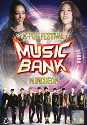 Music Bank In Incheon (All Region DVD)(Korean Music)(2DVD)
