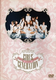 Girls Generation - First Japan Tour (All zone DVD)(Korean Music)