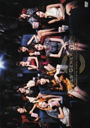 Girls Generation - Complete Video Collection (All zone, 2DVD Set)(Korean Music)