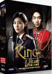 King 2 hearts (All Zone DVD)(Korean TV Drama)