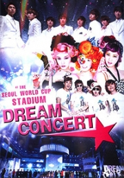 Dream Concert at Seoul World Cup Stadium (All Region DVD)(Korean Music)