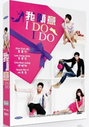 I do, I do (All Region DVD)(Korean TV Drama)