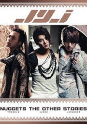 JYJ Nuggets The Other Stories (Korean Music DVD)
